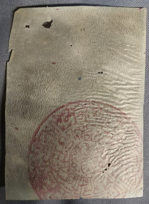 MS 573 inscribed insert